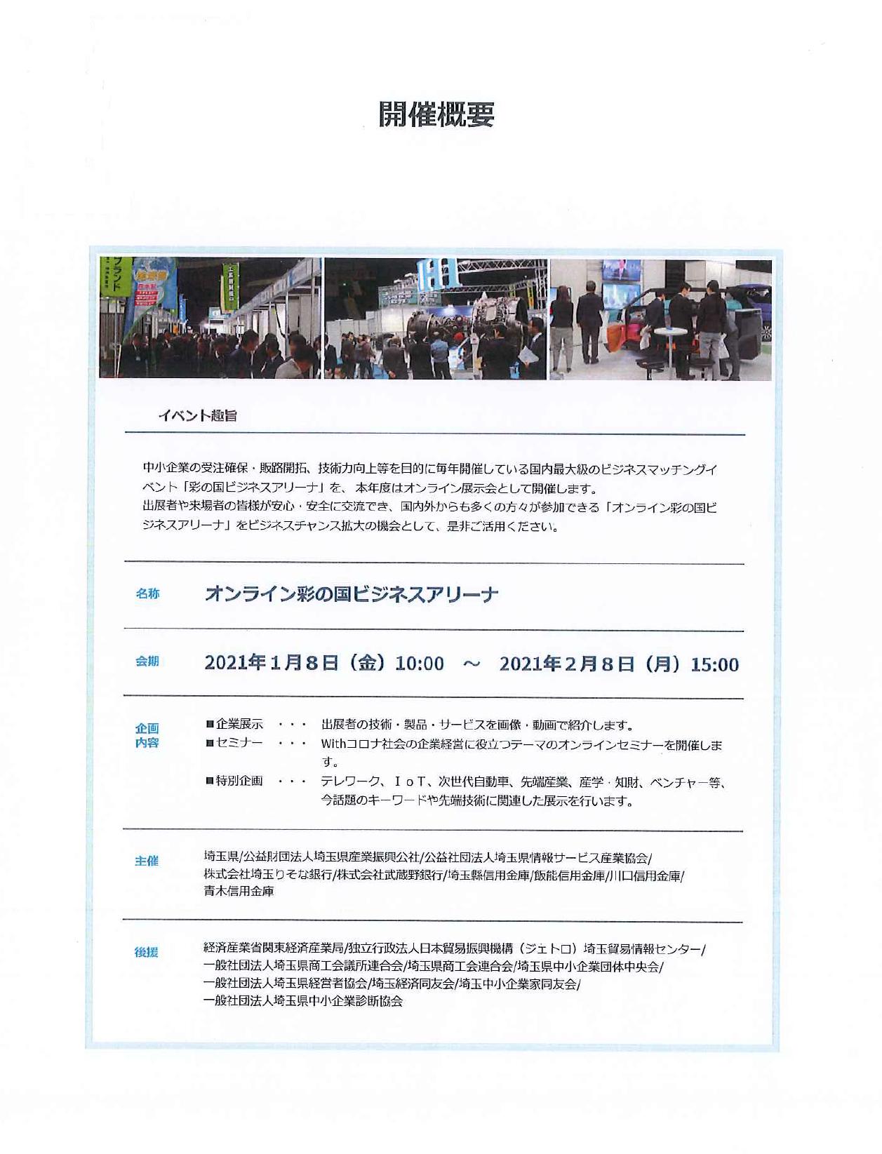 https://kitaken1970.com/files/content_type/type005/94/202101141629546930.png